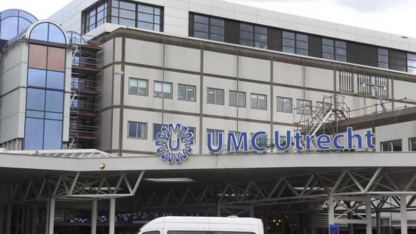 UMC Ziekenhuis In Utrecht